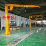 自產自銷立柱式懸臂吊加工定製1噸2噸3噸5噸懸臂吊