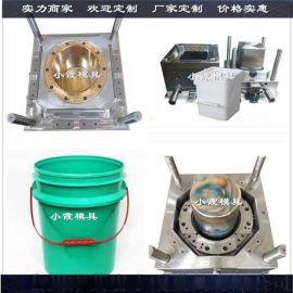 10.11.12.13.14升注塑桶模具