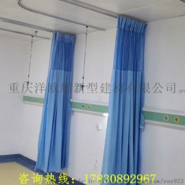 重庆阻燃医用窗帘布 美容院医院病床隔帘可定制