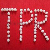 TPR原料颗粒 TPE塑料米 塑胶跑道原料