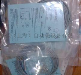 上海莘默讓利特價contrinex科瑞LTK-4050-102光電開關