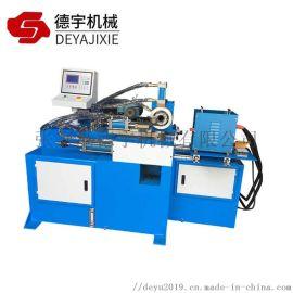 张家港全自动管子封口设备 钢管旋压液压铁管封口机械