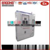 电伴热不锈钢防爆正压配电柜
