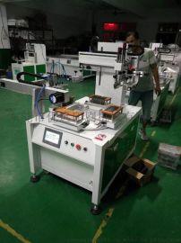 玻璃丝印机亚克力板丝网丝印机