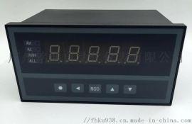 XSM转速编码表、线速表频率表 脉冲显示控制仪