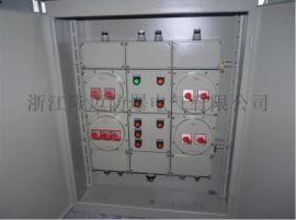 BXM(D)51远控防爆配电箱