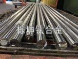 ASTM B265钛合金