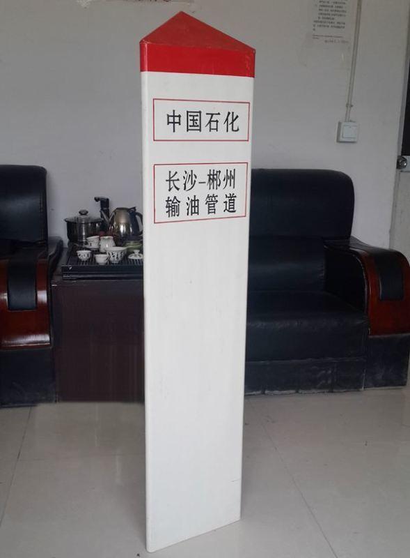 禁止标志桩 电杆玻璃钢标志桩 反光标识桩工艺