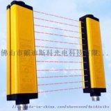 安全光幕 佛山品牌安全光栅 光电保护器