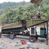 沙金式移动选取设备厂家 移动选金机出口 出口采金设备