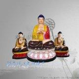 阿弥陀佛雕像图片 如来佛祖佛像定制 河南佛道家