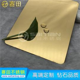 赛田smc镜面黄金色不锈钢装饰板专家不锈钢报价