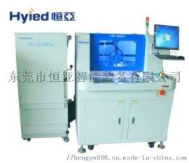 恒亚徐州无应力pcb分板机,微应力厂家,分板品质优
