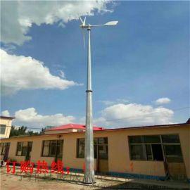 500w小型风力发电机微风启动24v风力发电机价格
