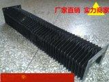 激光切割机专用风琴防护罩 PVC防护罩 防火耐高温