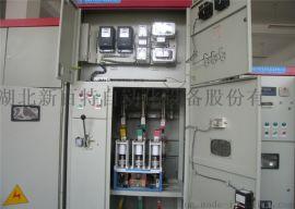湖北厂家液阻启动柜,水阻柜,新百特放心有保障