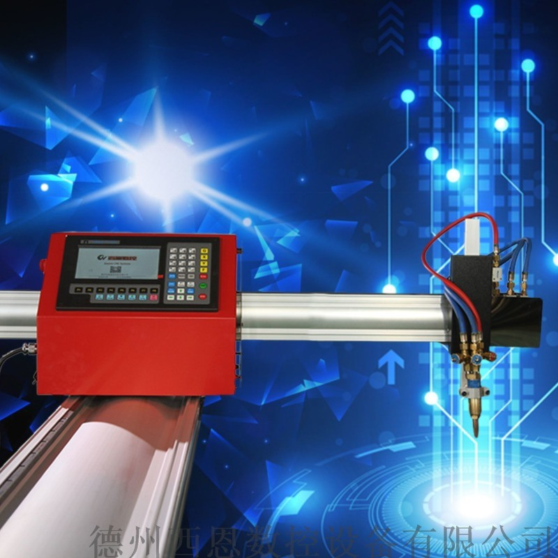 山东厂家直销相贯线数控切割机 相贯线数控切割机