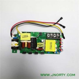 5V20A共享宝充电座裸板电源100W充电器