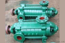 多级耐腐蚀离心泵  DF155-30*10化工泵