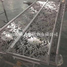 不锈钢电镀加工钛金屏风 不锈钢金属屏风产品加工