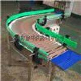 非标定制齿型链板输送机冲孔链板传送机