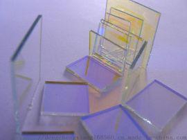 深圳欣光供应分光镜 分光片 光学镜片