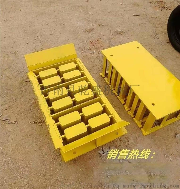 水泥磚機模具空心磚機模具免燒磚模具