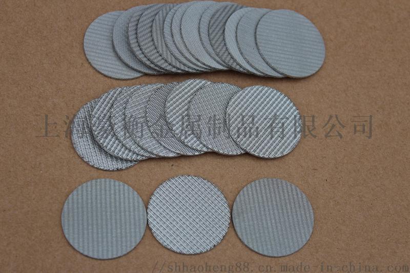 不锈钢电焊网/不锈钢席型网/不锈钢装饰网