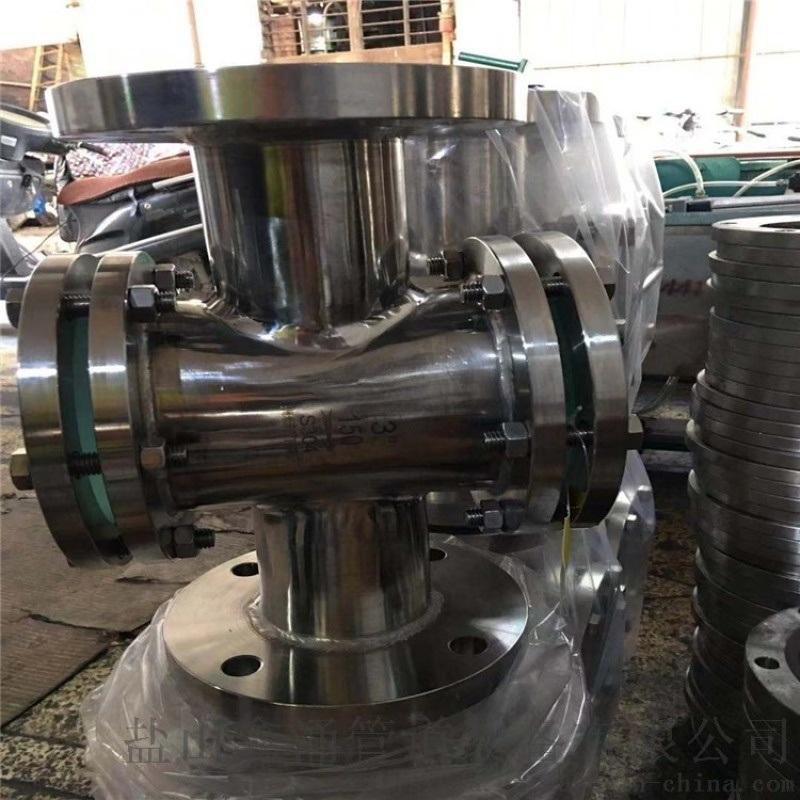 流量葉輪視鏡高壓鋼化玻璃視鏡316管道直通視鏡