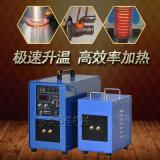感應淬火爐 電磁感應淬火電爐 小型高頻感應淬火爐