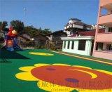 山东潍坊EPDM塑胶 幼儿园EPDM橡胶地垫
