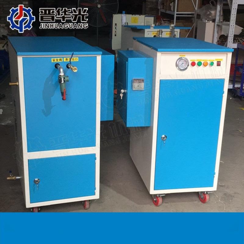 江西萍乡电热蒸汽发生器 燃油型蒸汽发生器
