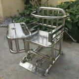 鋼管審問椅 產品簡介 軟包審訊椅