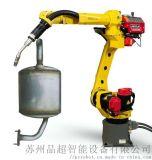 汽车排气管消声器自动焊接机器人设备