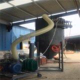 操作简单粉煤灰装车输送机 系统可靠性高粉煤灰输送机xy1