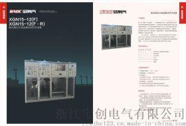 GTXGN15-12固体绝缘高压环网柜