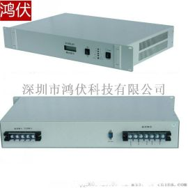 鸿伏DC220V转DC48V/20A直流转换器报价