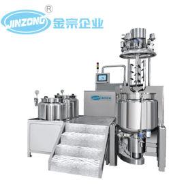 JRGD高效型真空均质乳化机