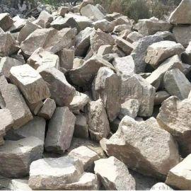 直销黄色片石乱形石板碎拼文化石天然毛石河北板岩