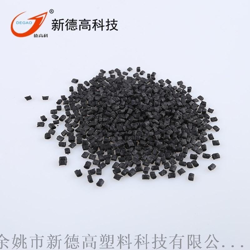 尼龙塑料PPA EX6133 耐高温风扇叶轮塑料