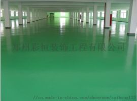 郑州环氧地坪与混凝土密封固化剂之间应如何选择?