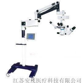 HD-16型眼科手术显微镜