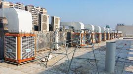 广州某五金公司通风降温工程