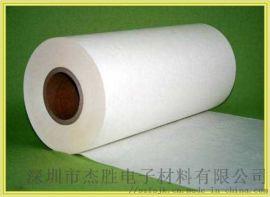 深圳耐高温芳纶绝缘纸厂家/阻燃防火绝缘纸加工