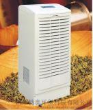 冷庫用除溼機 冷藏室抽溼機 冷庫除溼器