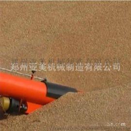 郑州亚美20吨玉米烘干机-特价-先到先得