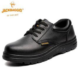 杰克巴乔JK8802 劳保鞋