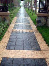 石家庄誉臻彩色混凝土透水路面材料