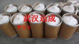 葡萄糖酸钠 527-07-1 厂家 含量99