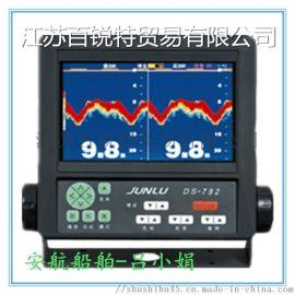 回声南京DS792船用液晶测深仪 俊禄测深仪